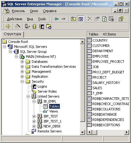 SQL Server Enterprise Manager
